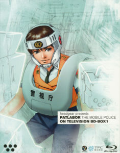 機動警察パトレイバー ON TELEVISION BD-BOX1 [Blu-ray]