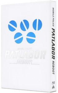 機動警察パトレイバーREBOOT [Blu-ray]